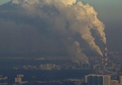 pollution in air