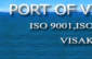 VISAKHAPATNAM-PORT-TRUST-HOME-PAGE