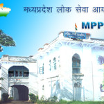 MPPSC State Service Prelims Admit Card 2015-2016: Download Pre-Exam Hall Ticket