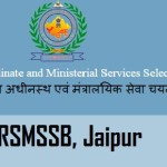 RSMSSB Woman Supervisor Marks 2015: Check Here