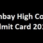 Bombay High Court District Judge Mains Admit Card 2015 Download Now