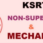 KSRTC Recruitment 2016 For Non-Supervisory Mechanical Posts: Apply Now