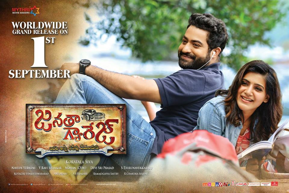 Jr. NTR's Janatha Garage
