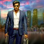 Okkadochaadu First Look Poster released: Vishal, Tamannah