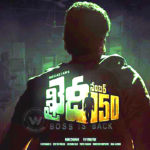 Khaidi No 150 Review and Rating – 1st Day Box Office Collections